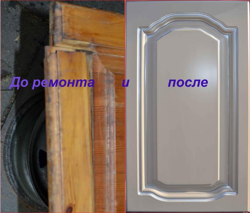 Фасад из массива всегда поддается ремонту и реставрации.