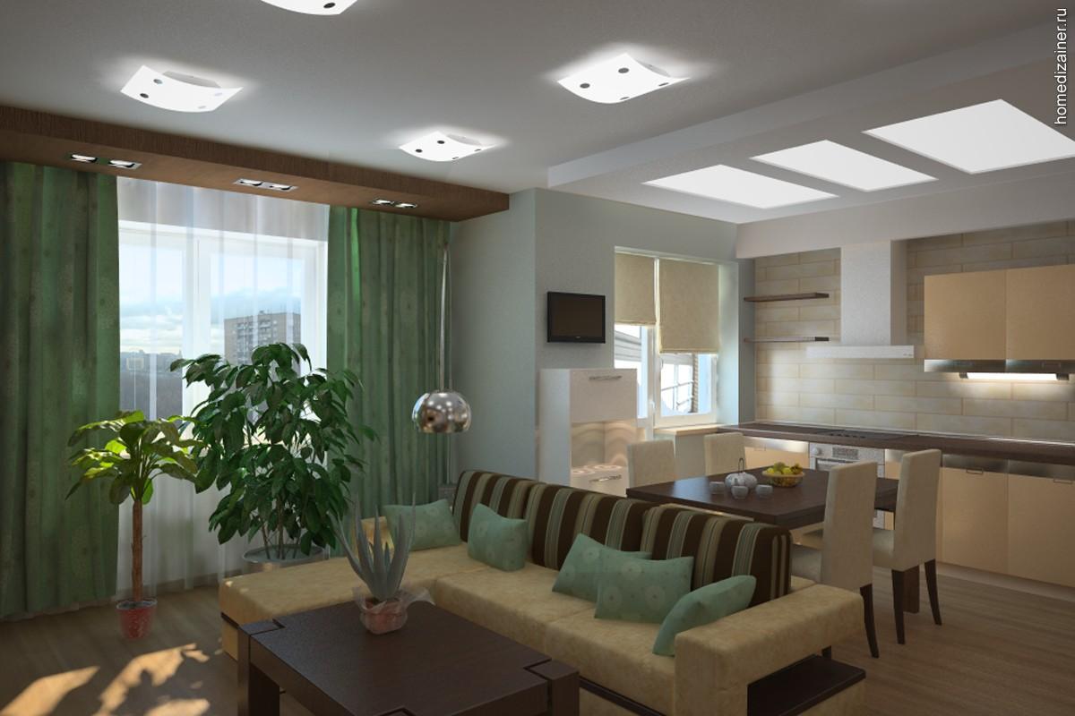 Дизайн квартиры с совмещенной кухней