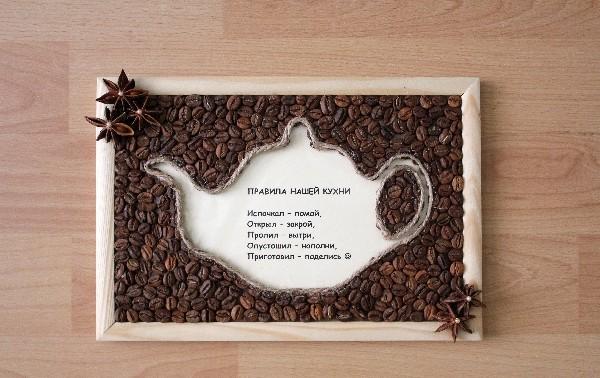Поделки с кофейных зерен своими руками 21