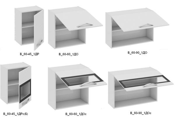 Навесные кухонные шкафы с разной шириной и высотой 60 см